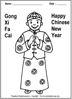 coloring pages fun facts chinese holidays chinese new year html http . New Year Coloring Pages, Food Coloring Pages, Dog Coloring Page, Coloring Pages For Boys, Printable Coloring Pages, Chinese Holidays, Happy Chinese New Year, Chinese Boy, Chinese Alphabet