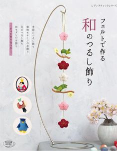 Japanese hanging decoration made with felt Japanese Craft Book Book Crafts, Diy And Crafts, Arts And Crafts, Paper Crafts, Hina Matsuri, New Years Decorations, Hanging Decorations, Felt Mobile, Japanese Design