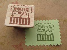 ハンドメイド消しゴムはんこ2ねこ(取扱注意)/350円 〆02月11日