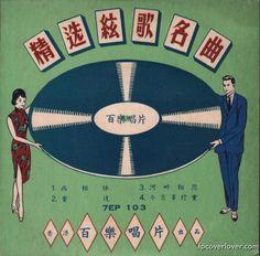 Extra large Chinese platter.