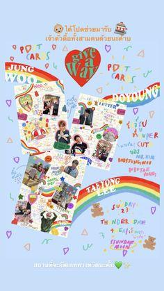 Retro Graphic Design, Graphic Design Posters, Nct, Color Palette Challenge, Kids Diary, Kid Memes, Paper Wallpaper, Postcard Design, Sketch Design