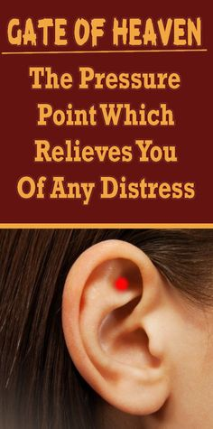 Shen Men – The Pressure Point Which Relieves You Of Any Distress - Healthy Diet Tips Foods For Brain Health, Health And Fitness Tips, Health And Beauty, Health Tips, Ginger Benefits, Health Benefits, Honey And Lemon Drink, Good Brain Food, Home Remedy For Headache