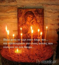Greek Life, Candles, Poster, Decor, Twitter, Google, Decoration, Candy, Candle Sticks