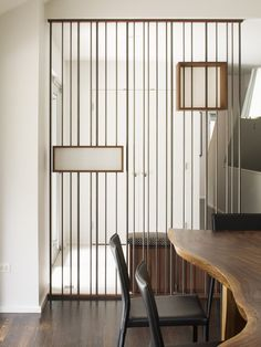 1000 Images About Modern Wall Partition On Pinterest