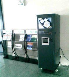 Coffee Vending Machine - China Beverage Vending Machine, ACT-E Coffee Vending Machines, Centrifugal Pump, Changzhou, China, Coffee Cups, Locker Storage, Beverage, Home Decor, Homemade Home Decor