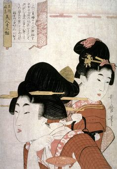 Kitagawa Utamaro: Woman with Winecup, Girl with Kettle from he series Twelve Types of Women Matched with Famous Places (Meisho fukei bijin juniso ) - Legion of Honor