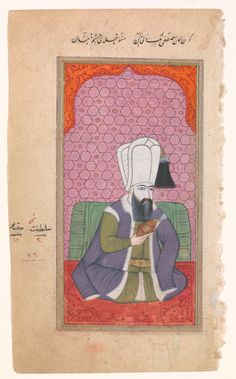 Artist: Unknown Title: Portrait of Sultan Mustafa Date: late 17th or early 18th century Materials: opaque watercolor on paper  Location: Turkey