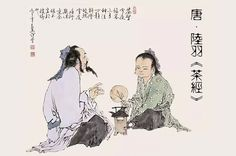 The Classic of Tea, the book was wrote in Tang Dynasty, by Lu Yu(775~804).For Chinese tea lovers all over the world, by reading The Classic of Tea, they will have a better understanding of the difference between good and bad teas☺☺☺☺☺☺☺☺☺☺#teadaw #blacktea