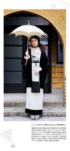 no.24 着物でおしゃれ日和 2 Japanese Costume, Japanese Kimono, Modern Kimono, Kimono Design, Summer Kimono, Kimono Pattern, Cover Model, Traditional Fashion, Japanese Outfits