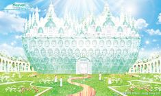 Brahma Kumaris, Science Words, Kawaii Art, Beautiful World, Worlds Largest, Jesus Christ, Taj Mahal, Spirituality, Universe