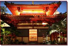 Welcome to Buddha Tooth Relic Temple and Museum