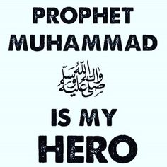 Muhammad (ﷺ)