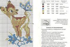 Gallery.ru / Foto # 165 - R-3 - lenagrec Cross Stitch Owl, Cat Cross Stitches, Cross Stitch Charts, Cross Stitch Designs, Cross Stitch Embroidery, Cross Stitch Patterns, Panpan Bambi, Cross Stitch Pictures, Cat Pattern