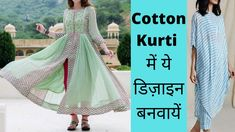 Latest Cotton Kurti Designs| कॉटन Kurti में ये डिज़ाइन बनवायें / Try The... Latest Kurti Design BHOJPURI ACTRESS SHRADDHA SHARMA PHOTO GALLERY  | 1.BP.BLOGSPOT.COM  #EDUCRATSWEB 2020-05-24 1.bp.blogspot.com https://1.bp.blogspot.com/-OEtovAZZSgo/XU0jFZEWxRI/AAAAAAAAORc/T4mVAsgJsq4wH3GDe5FjaQvGPylggDhyQCLcBGAs/s640/Shradha-Sharma-bhojpuri-hot-actress.jpg