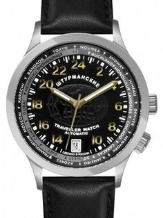 Volmax Sturmanskie 2255289 Travel 24-hour Watch with World City Time Display. 40mm case. 13mm thick.