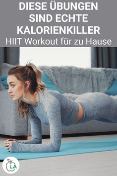 Fitness Workouts, Hip Workout, Yoga Fitness, At Home Workouts, Fitness Motivation, Best Exercise For Hips, Training Apps, Pilates Training, Weight Loss Tablets