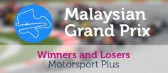 James reports on the winners and losers in the Malaysian Grand Prix. See the blog post here: http://www.creditplus.co.uk/blog/malaysian-grand-prix-winners-losers-motorsport-plus-6995337/. #F1 #Grandprix #Ferrari #McLaren