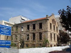 Alexandroupolis is a city in Western Thrace, northeast of Greece. Alexandroupolis from Mapcarta, the free map. Greece, Multi Story Building, Mansions, House Styles, Photos, Travel, Home Decor, Greece Country, Viajes
