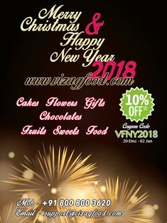 """Vizagfood provides a special offer for Christmas and New Year 2018. Use this coupon code VFNY2018 for 10% discounts. This special offer valid 20 December to 2 January."""" http://www.vizagfood.com."""
