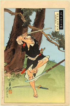 The Forty Seven Ronin. A rōnin was a samurai with no lord during the feudal period (1185–1868) of Japan