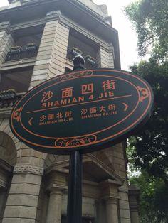 Samian, Wangzhou