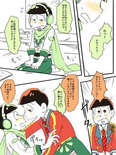【スッキリ松】『おそチョロが付き合えない訳』(6つ子マンガ)