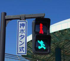 Anime's Tetsuwan Atom/Astro Boy shows up on a pedestrian walk signal in Japan Astro Boy, Otaku, Pedestrian Crossing, Kanagawa Prefecture, Western Comics, Traffic Light, Nihon, Japanese Design, Character Drawing