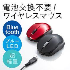 ワイヤレスマウス(ブルーLEDセンサー・充電式・Bluetooth4.0・コンパクト)