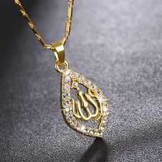 SONYA Gold Silver Rose gold Colors Allah Pendant Necklace Women Men Jewelry  Middle East Muslim Islamic Arab Ahmed DZ119MSL 44458bc87558