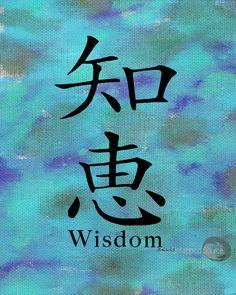 wisdom in kanji, by  fractal mandala art