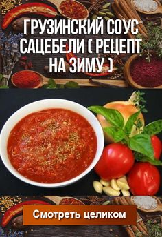 Easy Dinner Recipes, New Recipes, Easy Meals, Cooking Recipes, Healthy Recipes For Weight Loss, Healthy Salad Recipes, Russian Recipes, Food Inspiration, Food To Make