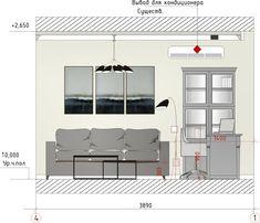 Interior Sketch, Interior Design, House Interiors, Floor Plans, Plants, Design Interiors, Home Interior Design, Interior Architecture, Interiors