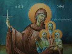 Byzantine Art, Son Of God, Orthodox Icons, Ronaldo, Jesus Christ, Greek, Princess Zelda, Fictional Characters, Byzantine Icons