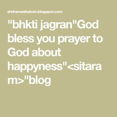 """bhkti jagran""God bless you prayer to God about happyness""<sitaram>""blog Prayer In Hindi, Hindi Books, Shiva Lord Wallpapers, Good Thoughts Quotes, Hindu Mantras, General Knowledge Facts, Gujarati Quotes, God Bless You, God Prayer"