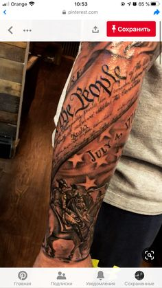 """July """"We the people""""- Latest tattoo. July """"We the people""""- Latest tattoo. July """"We the people""""- Latest tattoo. July """"We the people"""" Latest tattoo. July """"We the people"""" – - Patriotische Tattoos, Tattoos Arm Mann, Army Tattoos, Military Tattoos, Warrior Tattoos, Tatoos, Crown Tattoos, Skull Tattoos, Tattoos For Guys Badass"""