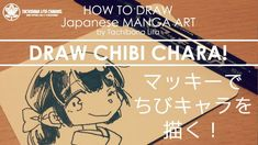 ✔ How to draw Chibi Character  | Manga Art 2018.03.07