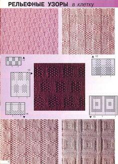 "Photo from album ""Verena № 2 2002 Спец выпуск УЗОРЫ"" on Yandex. Knitting Stiches, Baby Hats Knitting, Easy Knitting Patterns, Knitting Charts, Lace Knitting, Crochet Yarn, Stitch Patterns, Crochet Patterns, Purl Stitch"