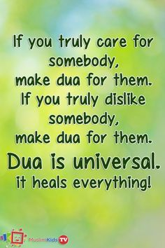 Dua is Universal!