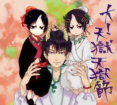 Sai sai hơi sai sai=]] Fan Anime, Kuroko No Basket, Nihon, Its A Wonderful Life, Fujoshi, Manhwa, Otaku, Chibi, Geek Stuff