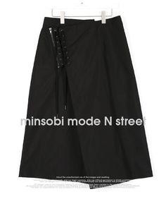 https://minsobi.ch/msb-bot-0069?utm_content=buffer5c823&utm_medium=social&utm_source=pinterest.com&utm_campaign=buffer #ミンソビ #shopping #fashion #Japan #uominiedonne #samurai #unisex #widepants #pants #skirtpants #hakama #mens #menswear #uomo #avantgarde #style #design #avantgarde #minsobi