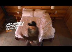 Орел и решка. Кругосветка 01.08.2016: Ванкувер. Канада http://www.yourussian.ru/160063/орел-и-решка-кругосветка-01-08-2016-ванкувер-канада/   Ванкувер - лучший город для жизни! У него самые широкие дороги, красивая природа, высокие зарплаты и натуральные продукты. Это место современного изобилия стало знаковым для наших ведущих. Блондинка Леся Никитюк ушла из проекта в поисках мужчины своей мечты... Но оставить Регину Тодоренко одну мы не могли. Теперь ее хрупкие плечи защитит новый ведущий…