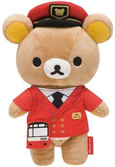 Keikyu Rilakkuma รถไฟในสีแดงสดใส