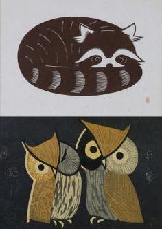 Japanese Modern Print, Kawano Kaoru - Price Estimate: $150 - $250