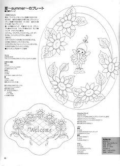 Painting Japan - TereBauer 1 - Picasa Web Albums