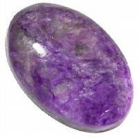 Charoite - stone that overcomes fear