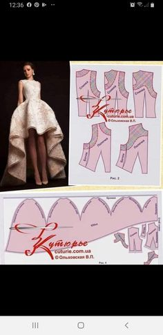 Dress Patterns, Sewing Patterns, Chic Dress, Sewing Projects, Aurora Sleeping Beauty, Crafty, Wedding Dresses, Handmade, Clothes
