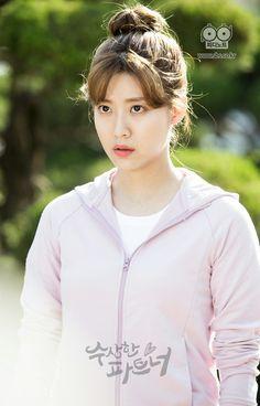 Nam Ji hyun Korean Actresses, Korean Actors, Actors & Actresses, Nam Ji Hyun Actress, Shopping King Louis, Suspicious Partner Kdrama, Singer Fashion, Korean Drama Tv, Eunwoo Astro