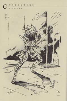 Metal Gear Solid 2 Concept Art - Raiden Concept Art