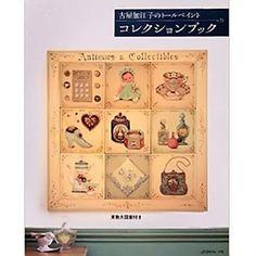 가에코 후루야 - 페인팅 컬렉션북