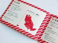 瀬戸内国際芸術祭 研修旅行 旅のしおり